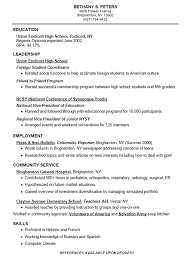 education high school resume how to build your resume