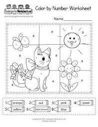 This site was created to offer printables that are great for use at home. Coloring Worksheets For Kindergarten Free Printable Digital Pdf