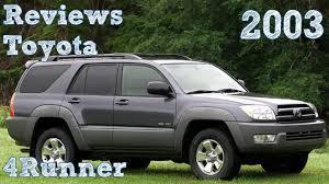 Reviews Toyota 4Runner 2003 - YouTube