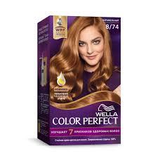 Купить <b>Краска для волос</b> Wella <b>Color</b> perfect карамельный тон 8 ...