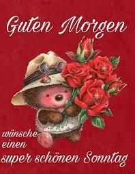 Lustig Guten Morgen Sonntag Gif Bilder Und Sprüche Für Whatsapp