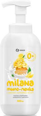 """<b>Мыло</b>-<b>пенка</b> Grass """"Milana. Лимонный пирог"""", 500 мл — купить в ..."""