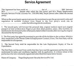 simple contract for services template end of contract letter sample business termination template with for