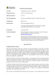 Vet Tech Resume Examples Valid Cover Letter For Vet Tech Veterinary
