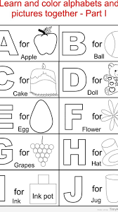 Coloring is a great activity for children and alphabet these alphabet coloring printables have pictures of animals and objects that are associated with. 58 Alphabet Coloring Sheets Free Printable Image Ideas Samsfriedchickenanddonuts