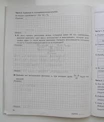 математика итоговые контрольные работы класс грн   математика итоговые контрольные работы 5 класс 3