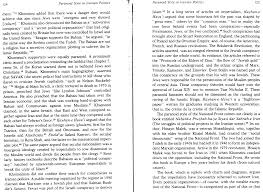 the paranoid style in ian politics 3 image scans of excerpts from 1993 book click image for full size version