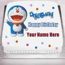 Birthday Cake Name Generator Online Amazingbirthdaycakesga