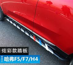 <b>Боковые подножки</b>, <b>пороги Black</b>-Red BMW Style CHN для Haval ...