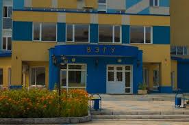 Заказать курсовую для Дипломные по экономике праву управлению  Заказать курсовую для ВЭГУ в Казани дипломную работу реферат