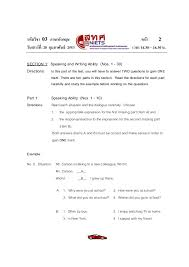 ... Best Onet Resume Builder Ideas - Simple resume Office Templates - onet  online resume ...