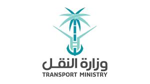 وزارة النقل السعودية: عودة الحركة المرورية على جسر الخليج بالرياض