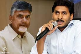 Image result for jagan about white paper