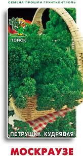 <b>Семена Петрушка Мооскраузе 2</b> 3гр.