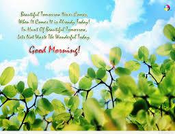 Beautiful Wallpaper Good Morning Quote