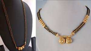 Types Of Thali Designs Latest Different Type Of South Indian Mangalsutra Thali