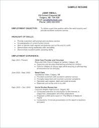 job objectives on a resumes sample objectives for resumes career objective resume examples new