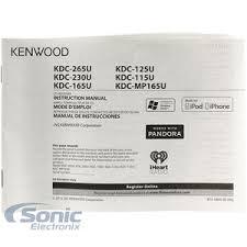 kenwood kdc mp165u single din in dash cd am fm digital media car Wiring-Diagram Kenwood Deck at Kenwood Kdc 125u Wiring Diagram