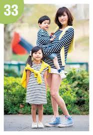 Image result for รูปภาพครอบครัวน่ารักๆ