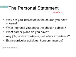 Personal Statement Template Ucas Personal Statement