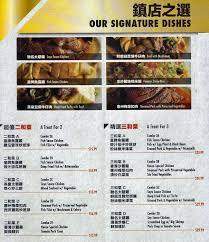 canton kitchen menu menu for canton