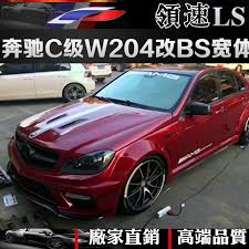 Mercedes c200 w204 ice mercury sound system modified installation complete: Mercedes C Class Modified