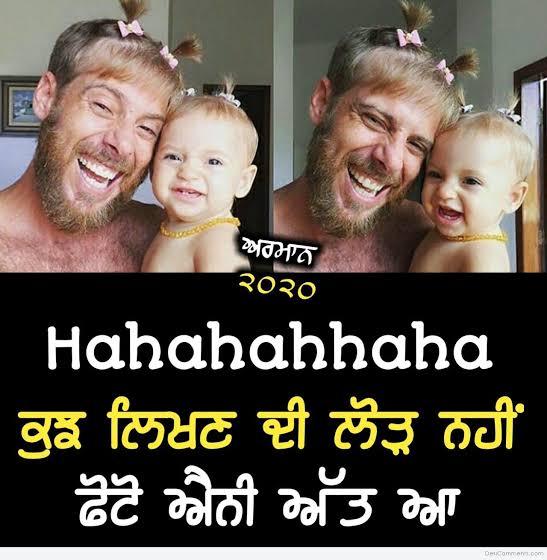 desi comments punjabi funny facebook in urdu