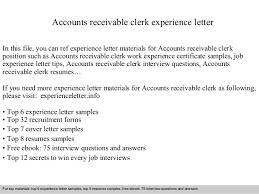 Sample Accounts Receivable Clerk Cover Letter Accounts Receivable Clerk Experience Letter