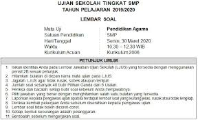 Maybe you would like to learn more about one of these? Soal Dan Kunci Jawaban Ujian Sekolah Pai Smp Kurikulum 2006 Tahun Pelajaran 2019 2020 Didno76 Com