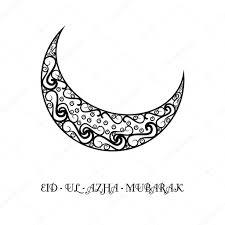 Vintage Black And White Greeting Card For Eid Mubarak Festival