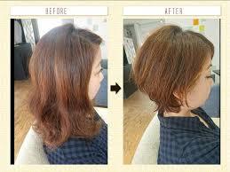 前髪の分け目を変える 大人女性の髪型心理サイト Max戸来