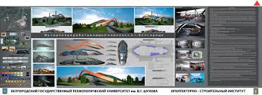 Кафедра дизайна архитектурной среды Дипломный проект ст гр АД 61 Золина В В рук проф Попов А Д 2013 г
