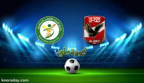نتيجة مباراة الأهلي والبنك الأهلي اليوم في الدوري المصري الممتاز