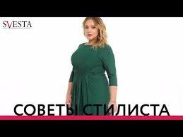 Модные женские <b>туники</b> 2017 для полных - YouTube
