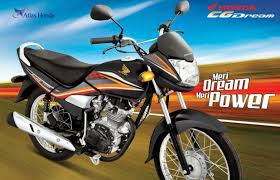 2018 honda 125.  125 honda cg 125 dream 2018 new shape price in pakistan specification features  and mileage and honda