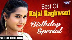 best of kajal raghwani songs