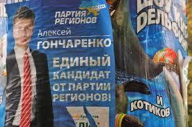 В БПП большинство - против введения визового режима с РФ, - Гончаренко - Цензор.НЕТ 5974