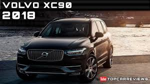 2018 volvo xc90. exellent 2018 2018 volvo xc90 review rendered price specs release date intended volvo xc90 0