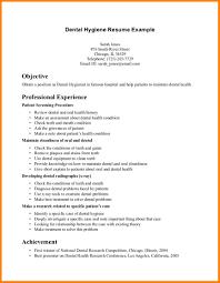 Dental Resume Example Cover Letter Samples Cover Letter Samples