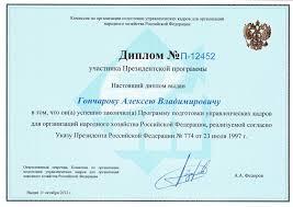 Руководство СибГеоСтрой diplom