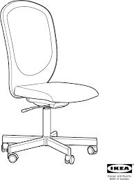 Инструкция Ikea FLINTAN (16 страницы)