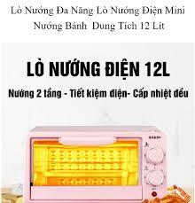 Lò Nướng Đa Năng Lò Nướng Điện Mini Nướng Bánh Dung Tích 12 Lít