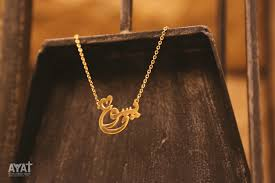 necklace arabic gold