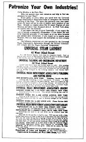 harlem businesses advertisement from the negro world marcus harlem businesses advertisement from the negro world marcus garvey unia papers