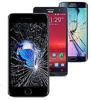 Замена <b>стекла</b> на телефоне в Украине. Сравнить цены и ...