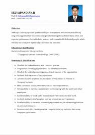 Sample Resume Templates 2018 Fresh Teacher Resume Template 24 Best Templates 18
