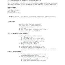Resume Sample For Students With No Work Experience Resume Template College Student College Intern Resume Samples As