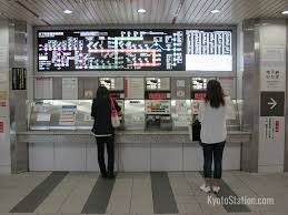 Bus Vending Machine Kyoto Best Tozai Subway Line Kyoto Station