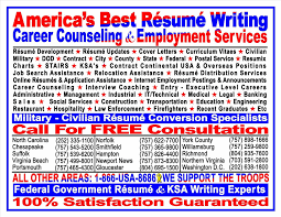Professional Resume Service Nyc Unique Financial Resume Writers