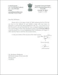 Letter Of Recommendation For Medical Doctor Physician Assistant Letter Of Recommendation Example